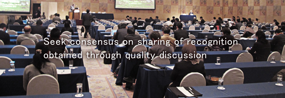 Seek consensus on sharing of recognition obtained through quality discussion