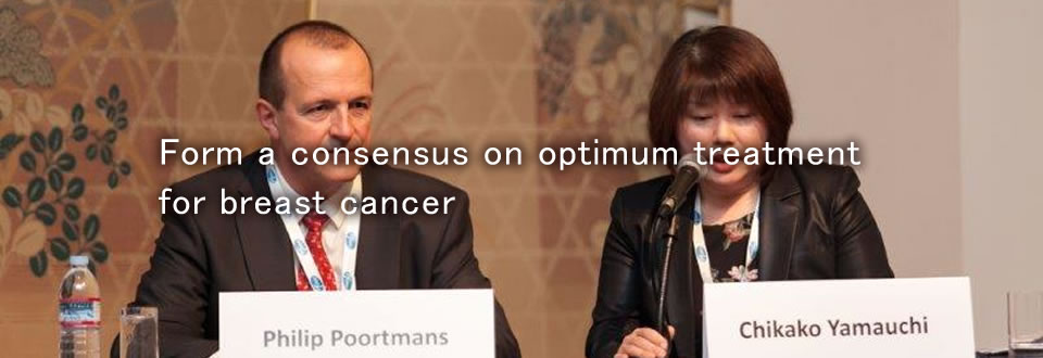 Form a consensus on optimum treatment for breast cancer