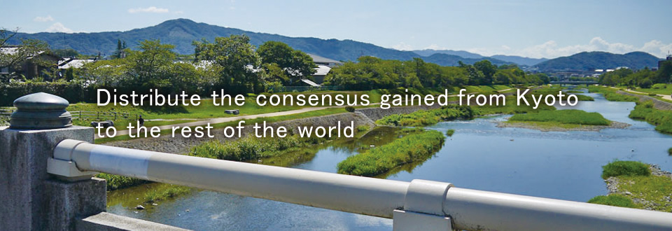 Distribute the consensus gained from Kyoto to the rest of the world