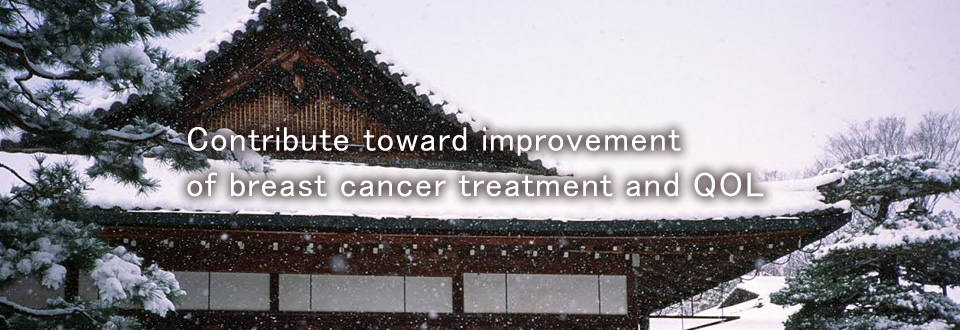 Contribute toward improvement of breast cancer treatment and QOL